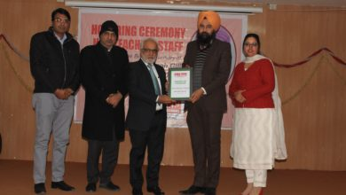 BFGI Bathinda felicitated its non-teaching staff