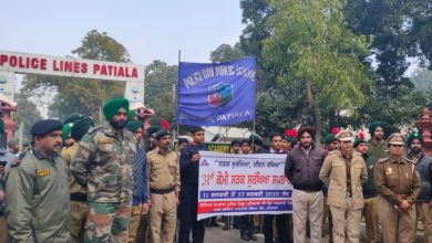 Police DAV school Patiala organized road safety awareness rally