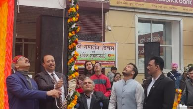 PNB and OBC Bank Chief's hoard National Flag on Republic Day