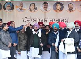 Won't quit politics without giving jobs & growth opportunities to all-Capt Amarinder-Photo courtesy-Internet