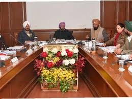 2020 started with job openings; Punjab cabinet okays filling of 3186 posts in schools-Photo courtesy-Internet