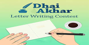 Postal department organising letter writing competition; last date extended-Photo courtesy-Internet