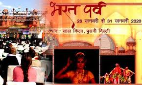 Bharat Parv 2020 to be celebrated from 26th to 31st January-Photo courtesy-Internet