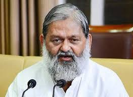 Haryana to set up Haryana narcotics bureau to curb drug abuse-Anil Vij-Photo courtesy-Internet