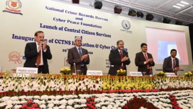 Vehicle NOC, searching missing persons; national level online services launched by NCRB