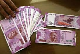 Breather for PSPCL; Punjab government released Rs 370 crore -Photo courtesy-Internet