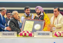 Capt Amarinder conferred with 10th Bhartiya Chhatra Sansad ideal chief minister award
