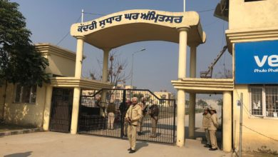 Amritsar Jail break-CM orders magisterial probe; suspended jail officials for negligence