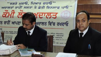946 cases involving amount of Rs. 198528239/settled in Lok Adalat at Patiala