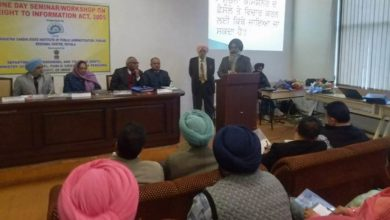 MGSIPA organises seminar on RTI Act 2005 highlighted at World University