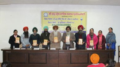 World university organized special lecture on Sri Guru Gobind Singh Ji: Life and Personality