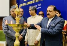 All India Conference of Central Administrative Tribunal 2020 held at New Delhi
