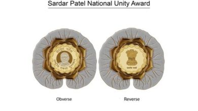 Sardar Patel National Unity Award; filing date extended by Home ministry-photo courtesy-internet