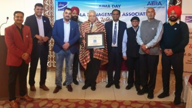 Patiala Management Association celebrated AIMA day