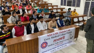 NSS unit of GOMCO Patiala organised seminar on Corona awareness