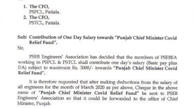 PSEB Engineers Association to contribute One day salary to CM Relief Fund