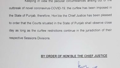 Courts in Punjab to remain closed in curfew