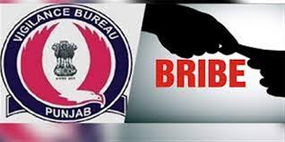 Vigilance nabs two ASI's for taking bribe-Photo courtesy-Internet