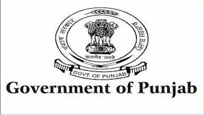 4 Punjab public relations deputy director promoted as joint director-Photo courtesy Internet