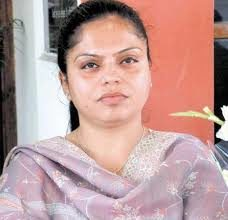 Woman PCS officer misbehaved; Women Commission takes suo-motto notice-Photo courtesy-Internet