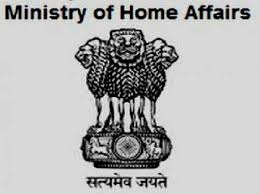 State home department issues guidelines in line with MHA directives-photo courtesy-internet