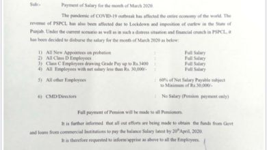 Covid-19 outbreak: PSPCL facing hardships in distribution of salary