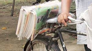 Earlier a gardener in Patiala and now a newspaper hawker, driver in Pathankot tested positive -Photo courtesy-Internet