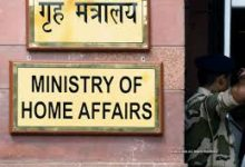 Home Ministry approves release of Rs 11,092 crores under SDRM Fund to all States-Photo courtesy-Internet
