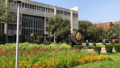 GNDU amongst the top 10 State Public Universities of India