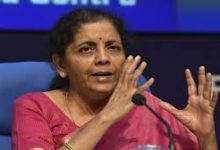 Today at 4pm-2nd installment of economic package to be announced by FM-photo courtesy-internet