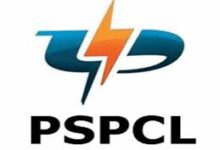 PSPCL issues new directions on bill payment