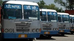 PRTC to start on line bus service