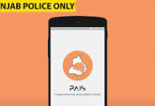 Punjab Police was awarded for PAIS App