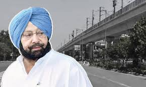 Now CM extended lockdown in Punjab