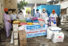 Bank of India Patiala branch philanthropy act; distributed dry ration to needy people