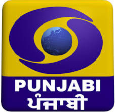 Punjab Govt to telecast 11th Science and 12th Humanities lectures on DD Punjabi-photo courtesy-Internet