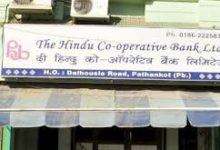 Punjab govt shifts employees of Hindu Cooperative Bank in various cooperative banks-Photo courtesy-Internet
