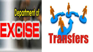Major reshuffle; AETC's of GST, Excise department transferred