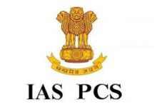 8 IAS, 1 IRS, 5 PCS transferred in Punjab