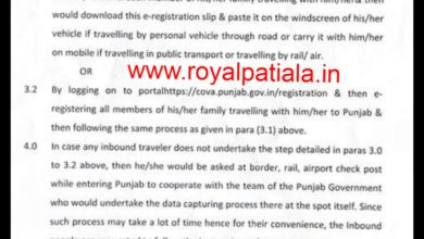 Punjab govt issues new travel advisory; applicable from July 7