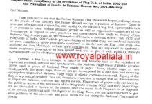Govt issues advisory on National Flag; not to use plastic flags
