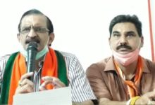 BJP is committed to protect the agriculture of Punjab –Anil Sareen