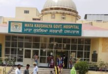 For streamlining the post-mortem work start services at Mata Kaushalaya Hospital- PAFMAT