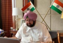 Punjab CM inaugurates webinar on Jallianwala Bagh massacre at GNDU