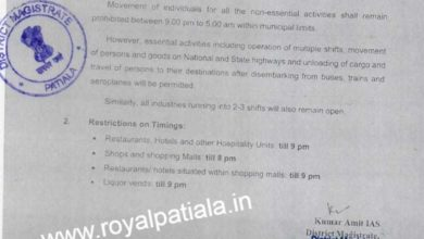 DC Patiala issues new restriction orders