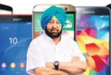 Day announced-Punjab CM to launch smart phones for the youth before Independence Day-Photo courtesy-Internet