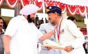 Major decision on this year Independence Day State/ District awards by Punjab govt-Photo courtesy-Internet -FILE PHOTO