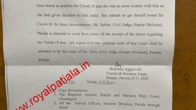 Patiala's judge stenographer tested covid positive; judge directed to work from home