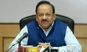 Wards of Covid Warriors category created for central pool MBBS seats –Health minister-Photo courtesy-Internet