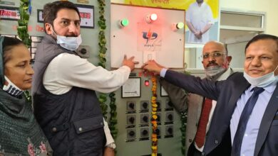 Punjab CM dedicates 66 K.V. Grid Sub-Stations at Moosa & Ramgarh Bhudda